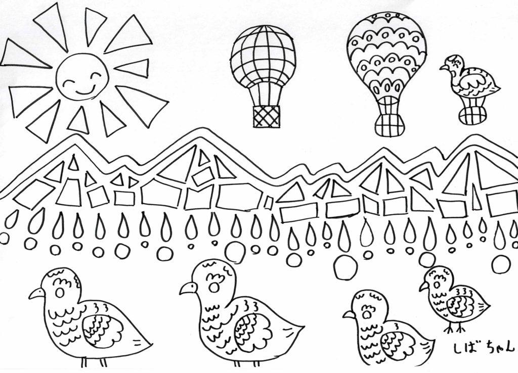 夏の立山連峰 雷鳥,塗り絵,無料,雷鳥