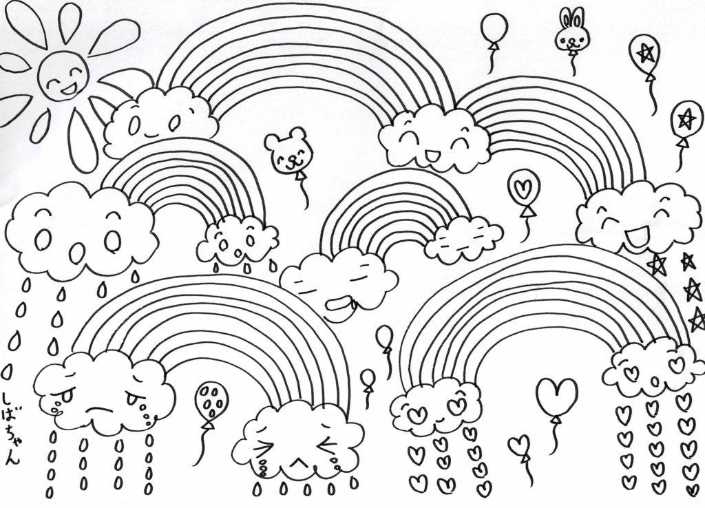 雲 虹 塗り絵 無料 手書き