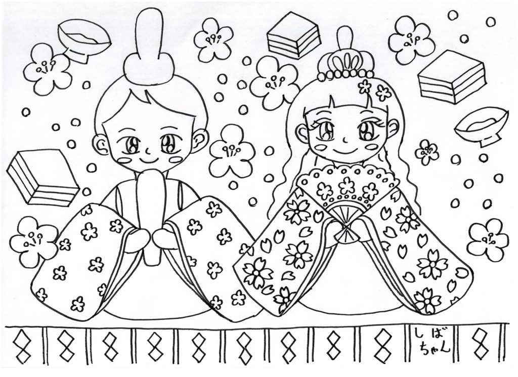 ひな祭りのぬりえ 無料 手書き Doll's Festival