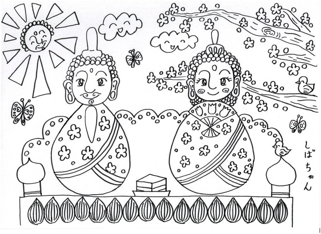 高岡大仏 ひな祭り 塗り絵 手書き 無料
