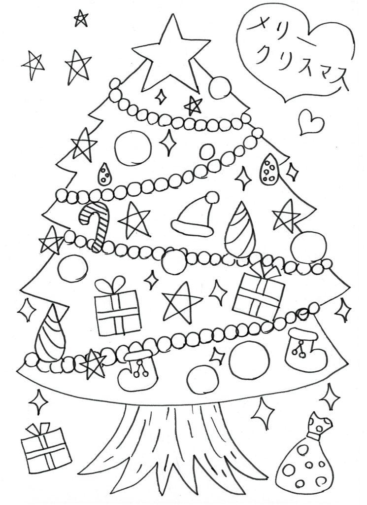 クリスマスツリーのぬりえ 無料 Coloring Christmas tree